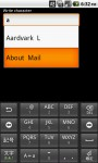 Show_Phone_Contacts_In_AutoComplete_Suggestions_-_Android_Example